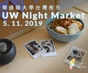 UW Night Market 2019 - Eliza Huang
