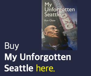 My Unforgotten Seattle