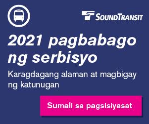 Sound Transit 1 - Byamba Enkhee