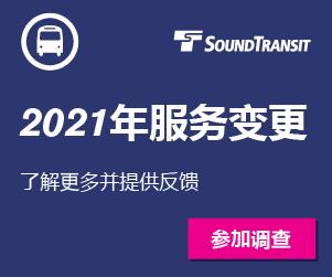 Sound Transit 4 - Byamba Enkhee