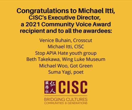 CISC – Michael Itti
